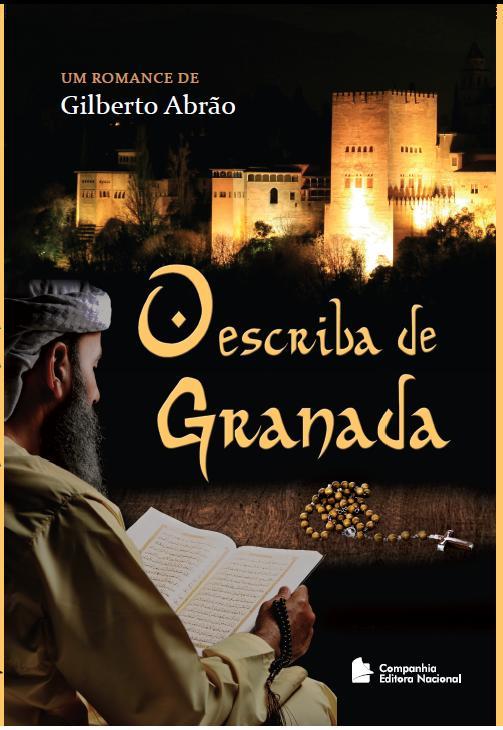 """Aqui está ele, o meu 3º livro,  """"O escriba de Granada"""". Deverá estar nas principais livrarias do país a partir do dia 20 de fevereiro. Haverá a versão eletrônica também."""